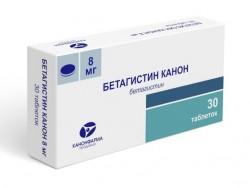 Бетагистин, табл. 8 мг №30